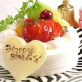 ケーキ持ち込みOK♪お誕生日のお祝いや記念日には肉とワインを楽しみながらいかがでしょうか?お子様とのご来店も大歓迎です!