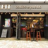 ASAHI アサヒ coffee&publicの雰囲気2