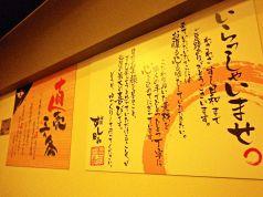 本日すし日和 イオン松江店の写真