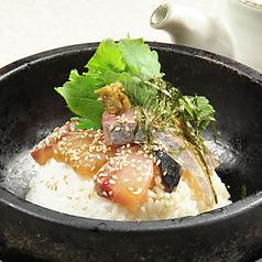 料理メニュー写真豊後鮮魚の石釜あつめし