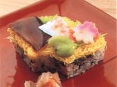 三栄 京都のおすすめ料理3