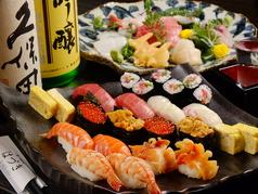 鮨酒菜処はづきの写真