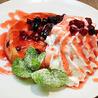 Cafe&Dining Sui トキハ わさだタウン店のおすすめポイント2