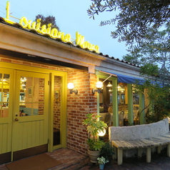 ルイジアナママ 京都八幡店