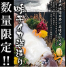 博多もつ鍋 馬肉 九州自慢 横浜ハマボールイアス店のおすすめポイント1
