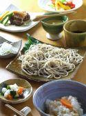 花そば 料理 ゆう 姫路のおすすめ料理3