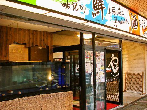 飲食 店 バズ 松江
