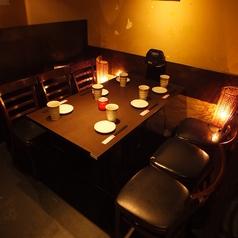 金の蔵 飯田橋店の写真