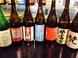 日本酒はすべて純米酒!