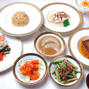 中国料理 燕来香 エンライシャンのおすすめ料理1