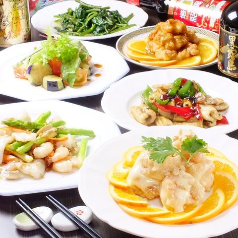 【ディナー】杏仁豆腐を人数分プレゼント♪