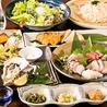 日本酒専門店 萬亮のおすすめポイント3
