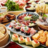 【東京駅・丸の内駅から徒歩3分】急な飲み会にも対応OKなコースをご用意しております!《魚盛 賑わい全13品の宴》3500円!色々食べたい!リーズナブルに宴会をやりたい!そんな時にうってつけの内容です♪価格の割りにボリューム満点!魚盛の人気メニューも含まれています♪プレミアム日本酒もご堪能頂けます!