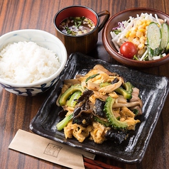 巴馬 ばーま 長岡のおすすめ料理1