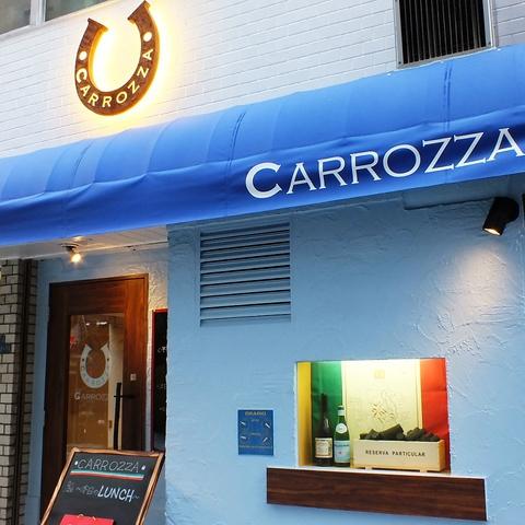 CARROZZA カロッツァ イタリアン 隠れ家