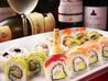 創作寿司ダイニング かいのおすすめポイント1
