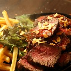 Steak&Wine 国産黒毛牛 ベジートミート
