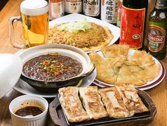 中華料理 聚満園 しゅうまんえんのおすすめ料理1