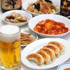 中華料理 たつみ 田柄店の写真