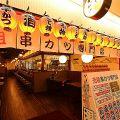 新世界 串カツ いっとく 大阪駅前第3ビル店の雰囲気1