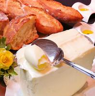 脇役のパン、そしてバターですが