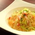 料理メニュー写真蟹とレタスのチャーハン