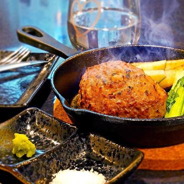 近江牛と有機野菜の呑処 ひだまりのおすすめ料理1