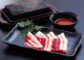 ワカナトンデン WAKANA 豚傳のおすすめ料理2