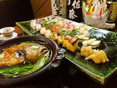 鮨と和の食 清吉の写真