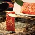 美味しいお肉の焼き方【1】まず、のせる
