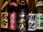 鈴 Rin 仙台 宮城のグルメ
