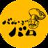 バル・デ・バロのロゴ