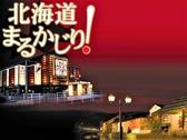 小樽食堂 西大寺 奈良のグルメ