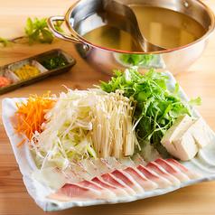 料理メニュー写真鯛とぶりのしゃぶしゃぶ