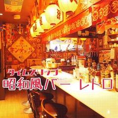 昭和風バー レトロの写真