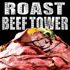 MEAT LIKE ミートライク 神保町店のおすすめ料理1