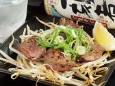 喃風 尼崎店のおすすめ料理2