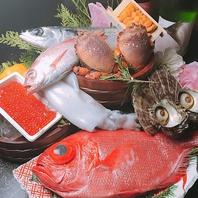 鮮度抜群!その日に仕入れる新鮮な魚介類。