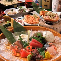 蕎麦和房 俵 たわらのおすすめ料理1
