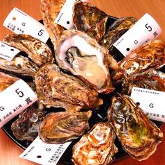 貝屋 貝楽の写真