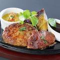 料理メニュー写真ハンバーグステーキ(150g)&ハンギングテンダーステーキ(60g)