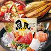 魚民 福間東口駅前店のURL1