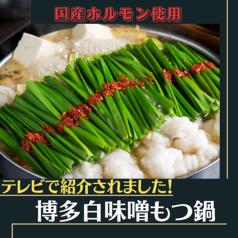 銀の月 博多駅前店のおすすめ料理1
