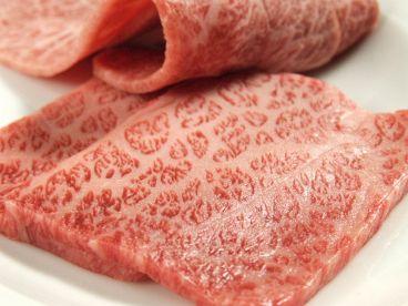 焼肉ハウス 大滝のおすすめ料理1