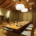 個室名:久美川 室料5400円※写真:高座椅子
