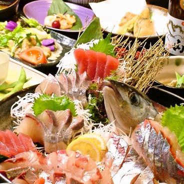 雑魚屋 佐世保下京店のおすすめ料理1