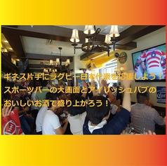 スポーツのイベント時には迫力の大画面で大勢で観戦が出来ます!!是非一度、当店の魅力に触れてみてください♪