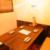 4名様まで座れるテーブル席!!ゆったりとした設計なので、くつろぎのお時間を過ごせます☆