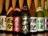 全国各地の銘酒が揃う店 鈴 Rin 仙台のロゴ