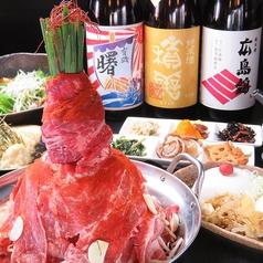 とぅるり 中村公園のおすすめ料理1